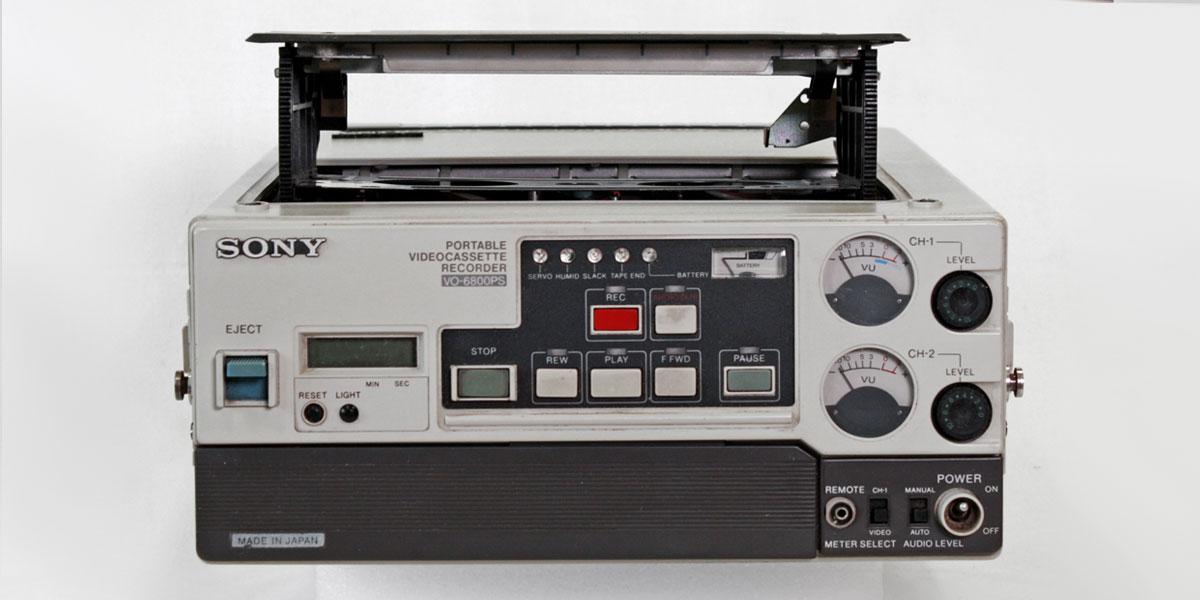 VR001 registratore video insider