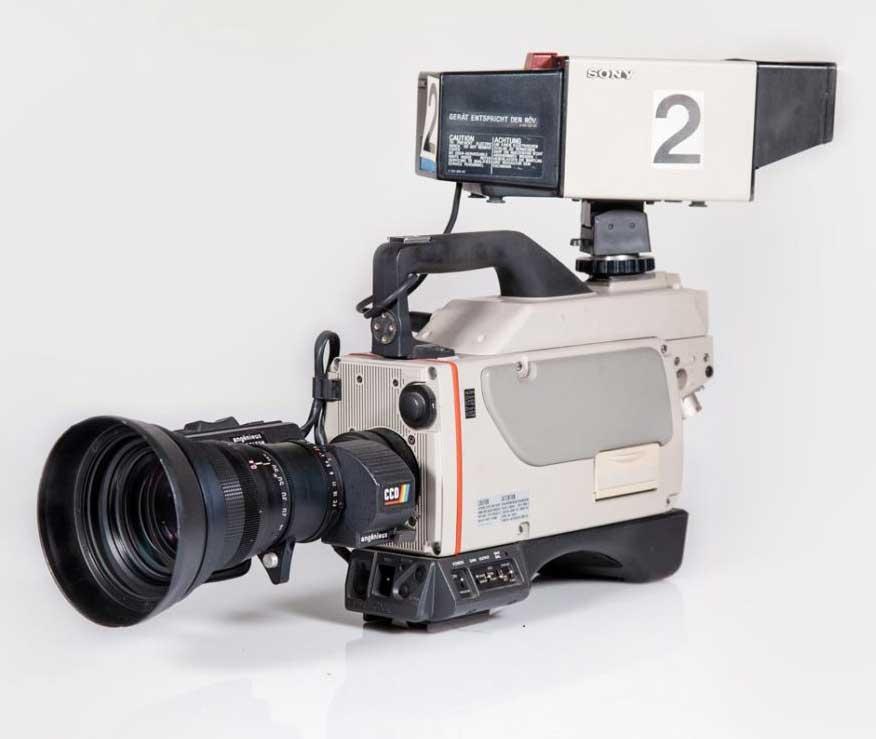 SONY DXC M7P